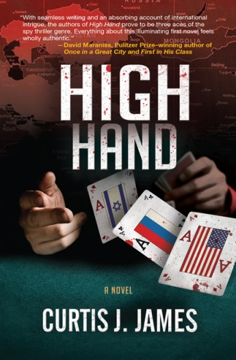 12-18-high-hand-front