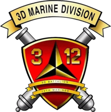220px-USMC_-_3RD_BN-12th_MAR